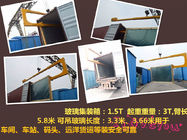 Container C Shape Glass Lifting Arm