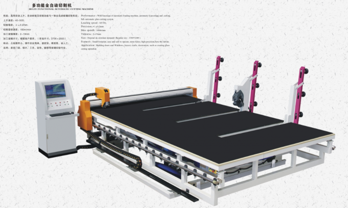 380V/50Hz CNC Automatic Glass Cutting Table with Automatic Glass Loading